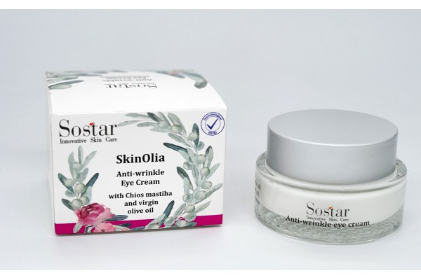 Anti-wrinkle eye cream with mastic oil and olive oil