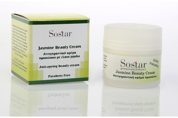 Jasmine Beauty Cream